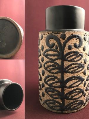 Uppsala Ekeby - Vas signerad 6012 - keramik Design Mari Simulsson